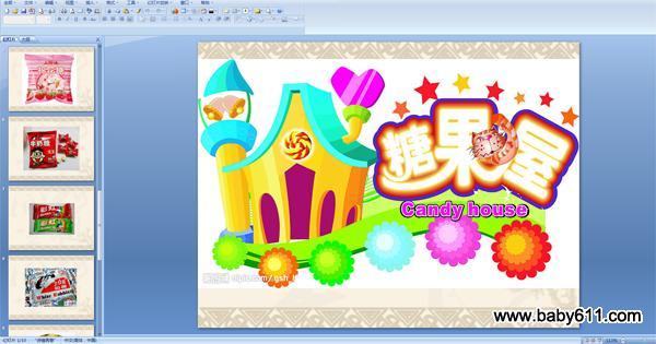 幼儿园小班综合ppt课件:糖果宝宝