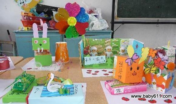 幼儿园小班数学活动教案:纸盒一家