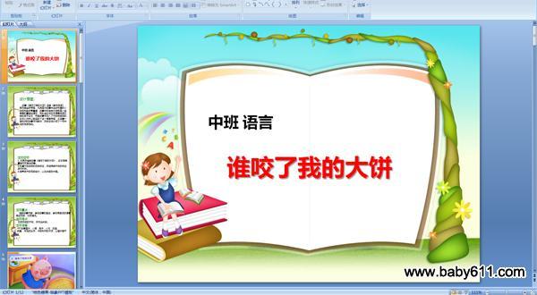 ppt 背景 背景图片 边框 模板 设计 相框 600_330