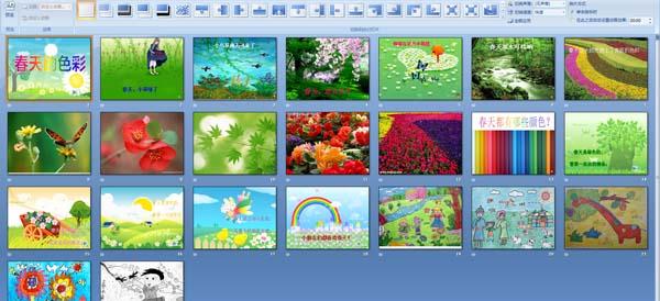 幼儿园春天ppt课件:春天的色彩
