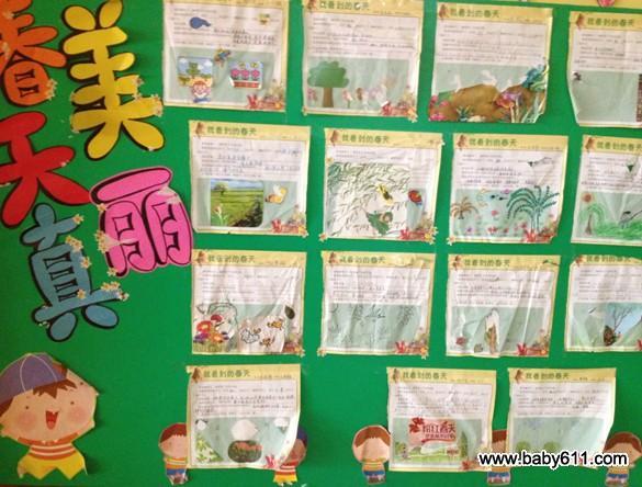 幼儿园小班环境创设设计主题 春天真美丽
