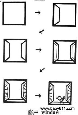 儿童益智简笔画:窗户 window