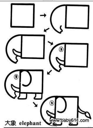 儿童益智简笔画:大象 elephant