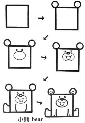 儿童益智简笔画:小熊 bear