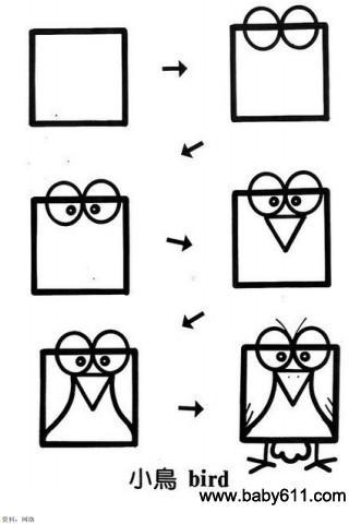 儿童益智简笔画:小鸟 bird