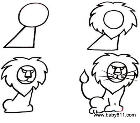 幼儿简笔画:狮子