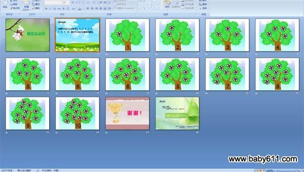 幼儿园小班数学活动 桃花朵朵开 认识数字1 10ppt课件; 幼儿园小班