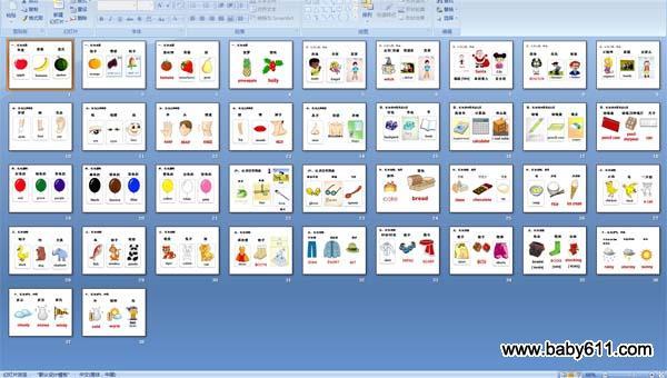 幼儿常用英语单词图片