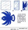 幼sxda园sxda童手工剪纸:小鸟