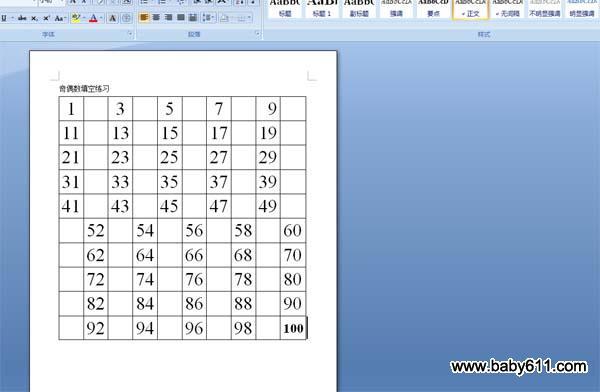 幼儿园蒙氏数学作业:奇偶数填空练习