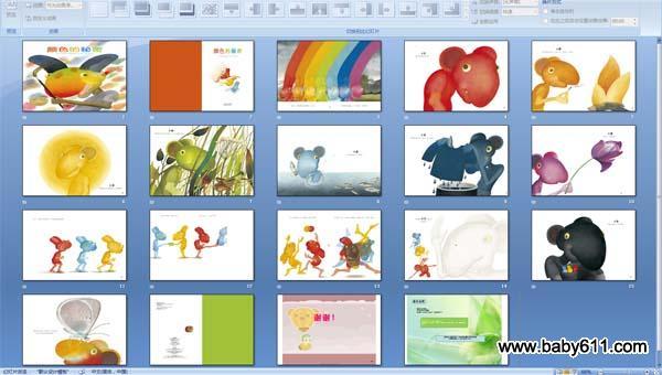 幼儿园绘本配音:颜色的秘密 (ppt)图片