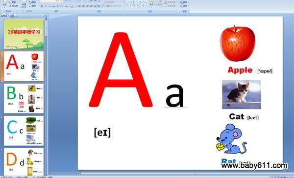 26个英语字母ppt多媒体课件吃动物什么课件中班PPT图片