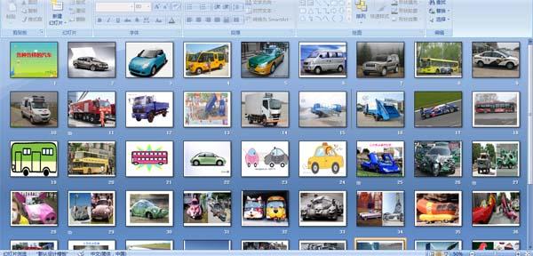 幼儿园大班美术:各种各样的汽车