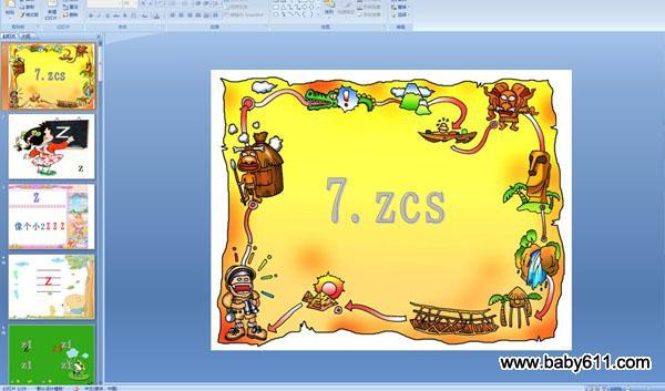 幼儿园爸爸版zcs社会PPT中班课件人教教案的手教学图片