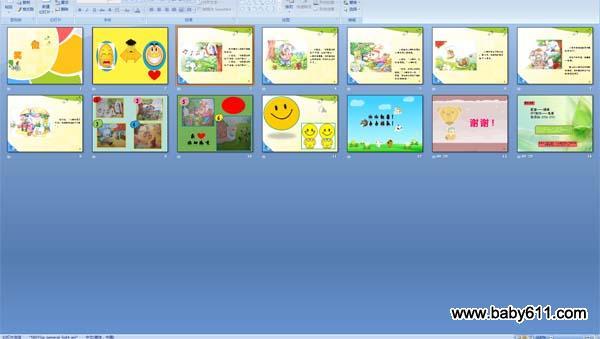 ,下载后有配套教案,请点击下方按钮进行下载.-幼儿园中班语言课