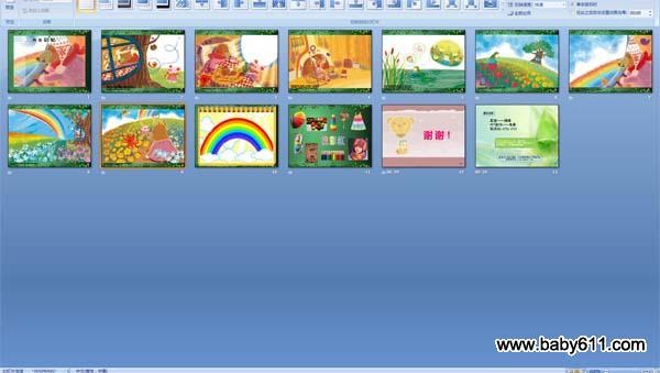 幼儿园小班绘本:两条彩虹ppt配音