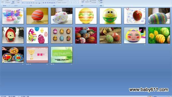 幼儿园小班艺术:七彩蛋