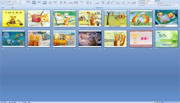 幼儿园绘本课件:方格子老虎