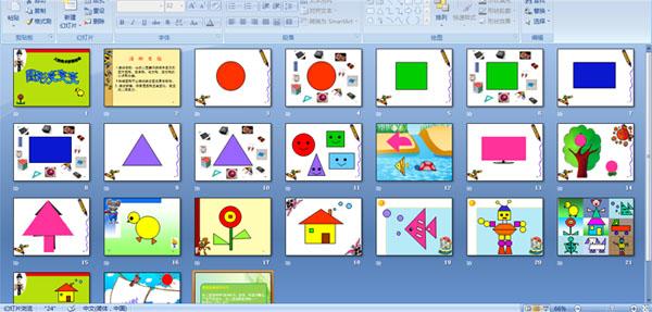 幼儿园大班美术拼图活动:图形变变变