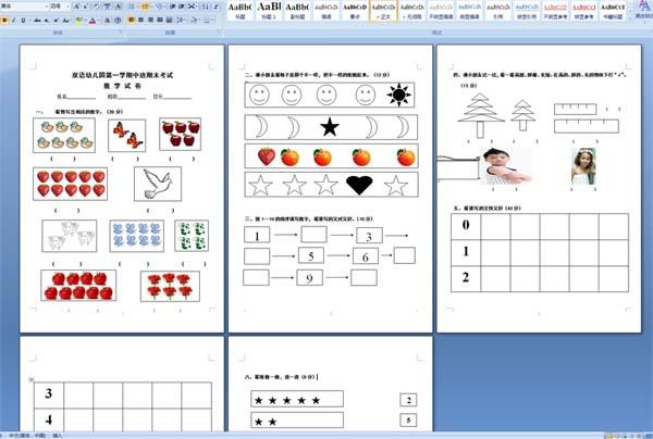 """双语幼儿园第一学期中班期末考试数 学 试 卷姓名 班级 总分一、 看物写出相应的数字。(20分)( ) ( )( )( ) ( )( ) ( ) ( )二、请小朋友看格子是那个不一样,把不一样的图圈起来。(12分)00三、按1-10的顺序填写数字,看谁写的又对又好。(10分)四、请小朋友比一比,看一看高矮、胖瘦、长短、在高的、胖的、长的物体下打""""√""""。   (15分)( )( ) ( ) ( )( ) ( )五、看谁写的又快又好(43分)012345678910八、看图"""