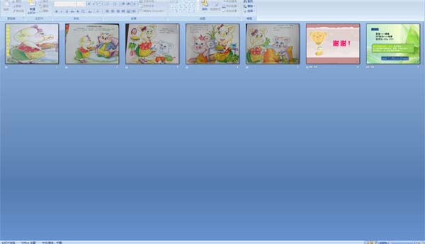 幼儿园小班语言:小猪妈妈的夹心面包ppt配音图片