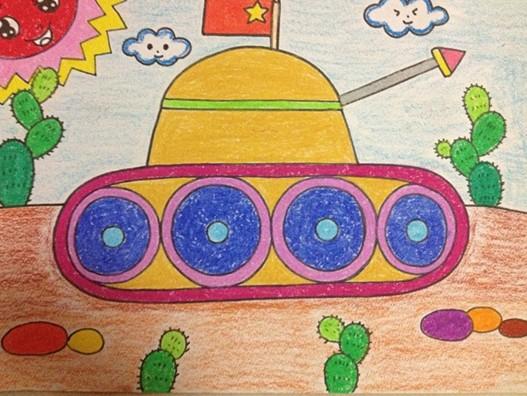 幼儿园幼儿绘画 坦克