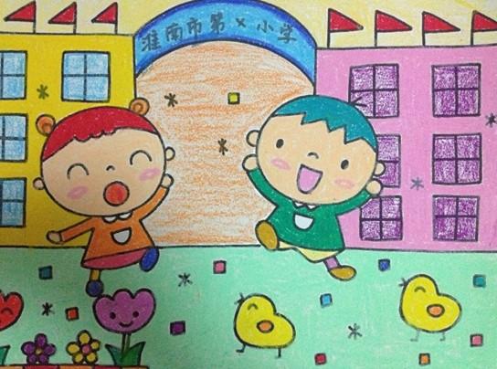 妈咪爱婴网首页 幼儿园教案大全 幼儿园手工技能教案 绘画作品  下课图片