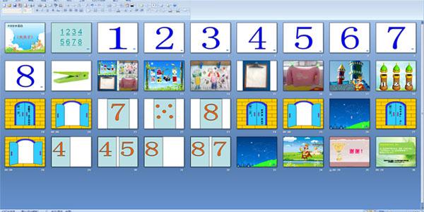 幼儿园中班数学活动课件:夹夹子