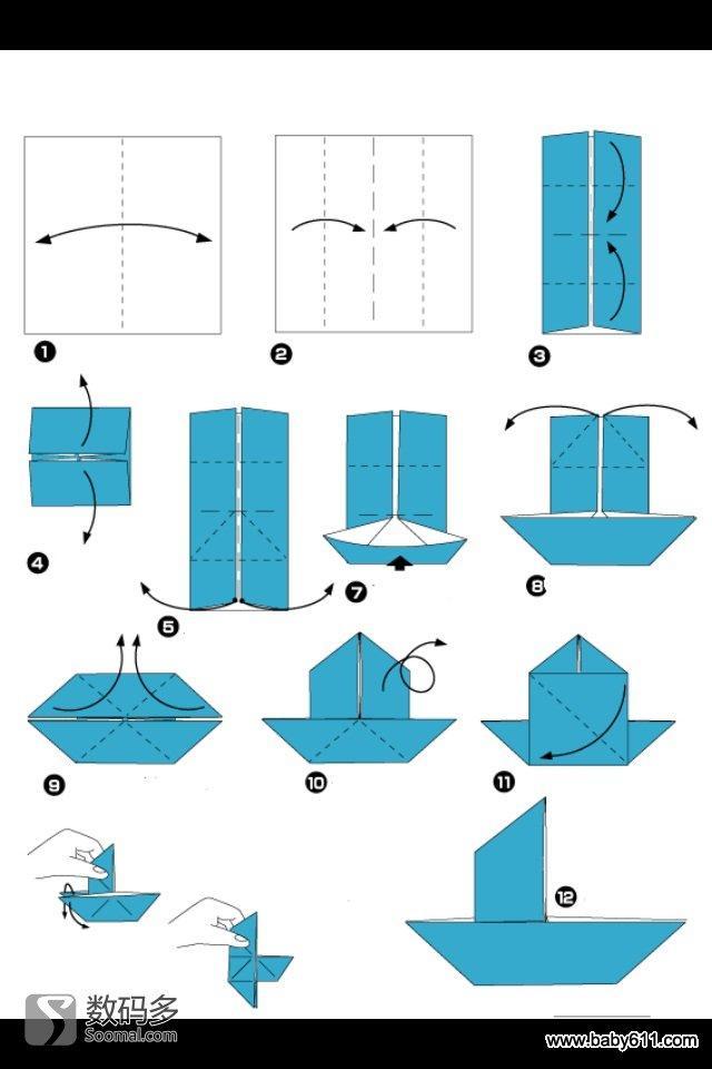 幼儿手工折纸:船 - 儿童手工折纸