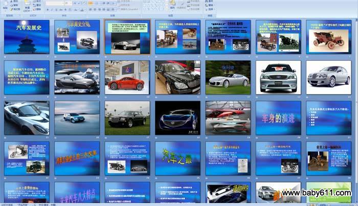 1,本网站大部分ppt课件,flash课件都是由我们设计团队设计制作