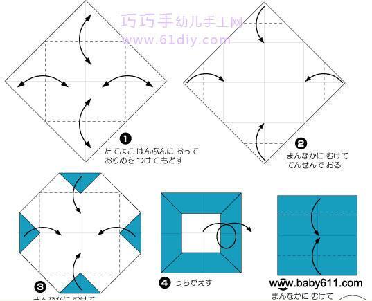 幼儿园折纸船视频_幼儿折纸:斗篷船 - 儿童手工折纸