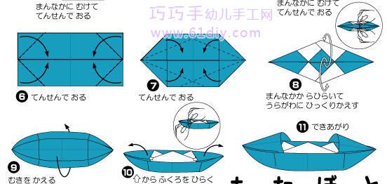 园教案大全 幼儿园手工技能教案 儿童手工折纸    幼儿折纸:斗篷船2