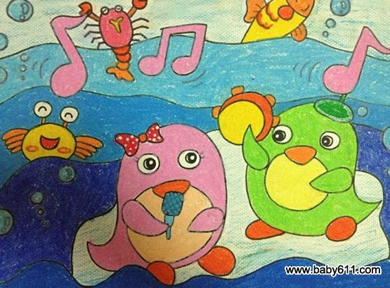 幼儿绘画作品:可爱的猫头鹰         幼儿绘画作品:美丽海底