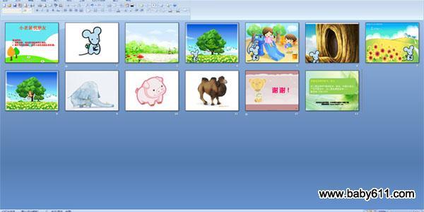 幼儿园小班语言故事《小老鼠找朋友》ppt课件