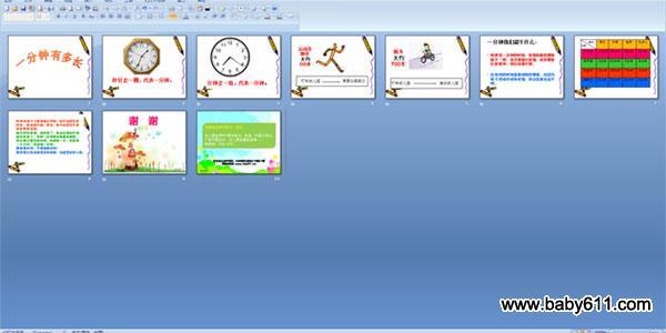幼儿园数学活动:一分钟有多长 (多媒体课件)图片