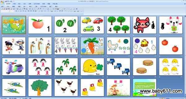 幼儿园小班数学课件:4以内数的点数