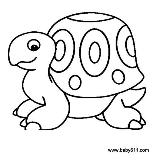 幼儿涂色简笔画:小乌龟