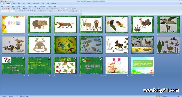 幼儿园中班美术:树叶粘贴画