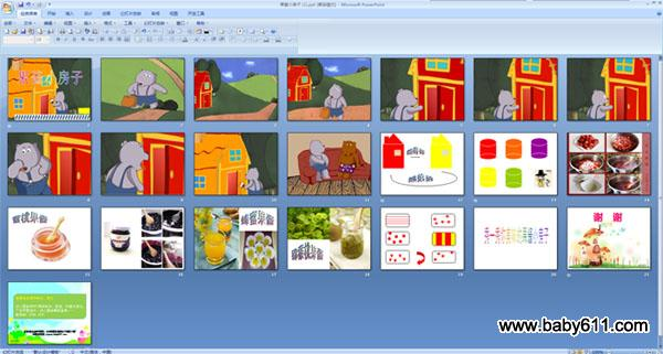 幼儿园语言活动课件:果酱小房子