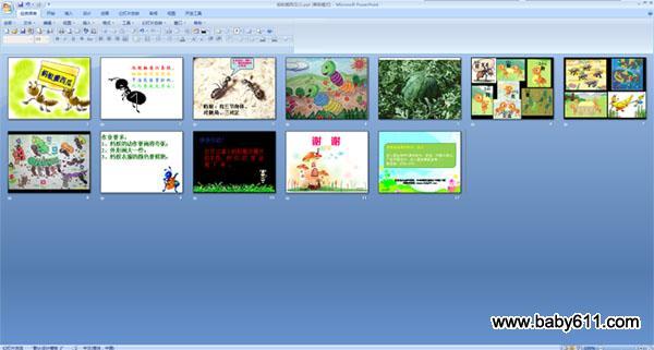 幼儿园美术课件:蚂蚁搬西瓜