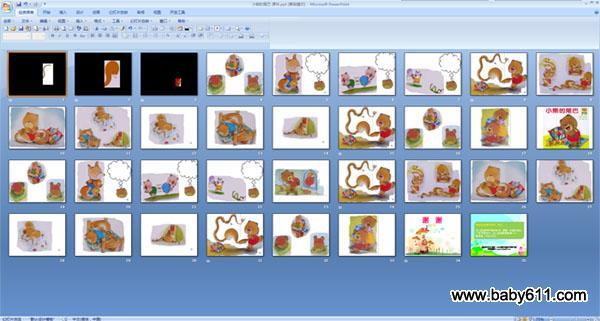 幼儿园中班绘本:小熊的尾巴