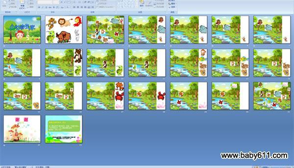 幼儿园小班语言活动ppt课件:动物的家