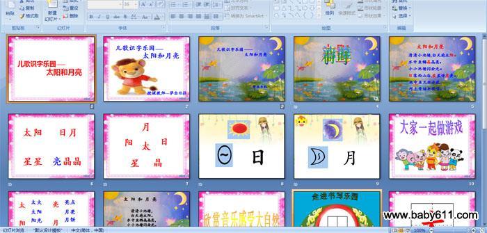 学前班国庆节手工制作图片