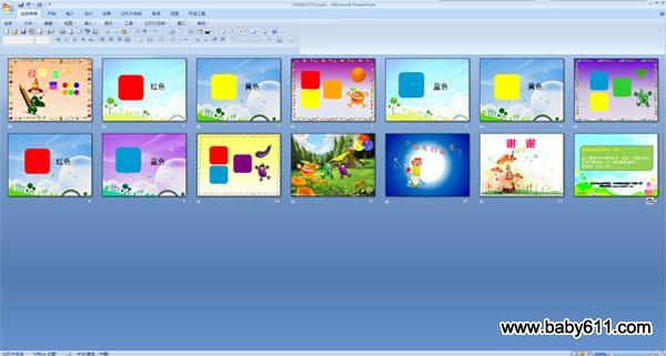 幼儿园小班美术活动ppt课件:颜色变变变