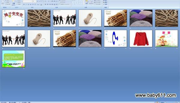 幼儿园大班语言活动ppt课件:绳子变变变