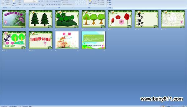 小刺猬背果果 幼儿园小班美术课件:小老鼠学画画