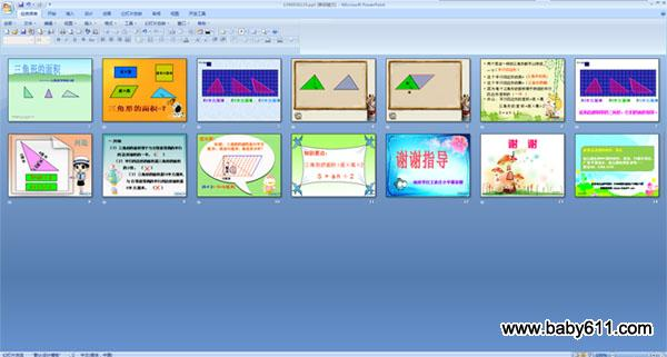 小学数学三角形的认识练习题