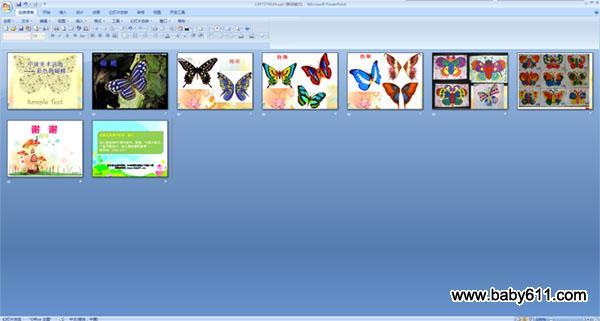 幼儿园中班美术课件 彩色的蝴蝶 对称印画