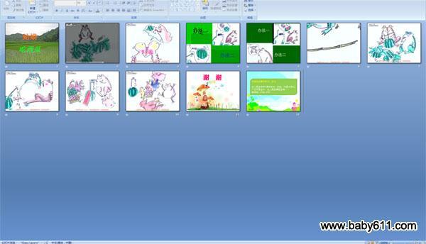 幼儿园中班语言课件:蛤蟆吃西瓜