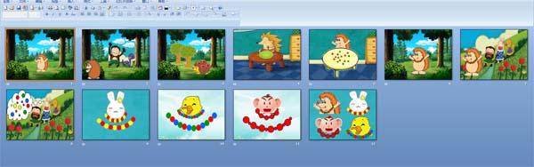 幼儿园中班绘本:小刺猬的项链ppt课件
